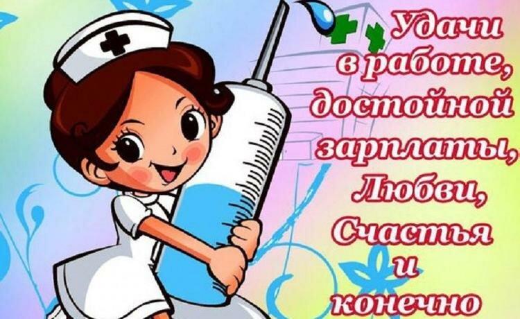 Картинки про, красивая открытка врачу женщине