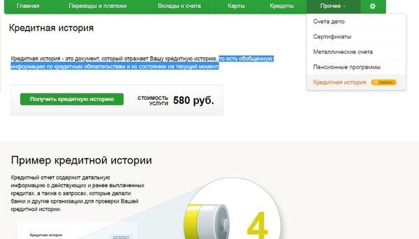 Онлайн решение по кредиту взять кредит укрсиббанк украина