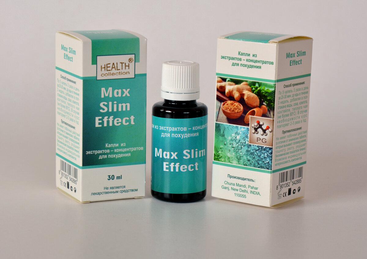 Max Slim Effect для похудения в Сызрани