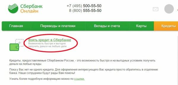 Выписка из егрюл по инн на сайте налоговой бесплатно скачать