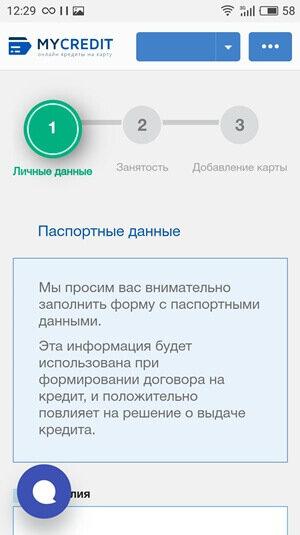 налоговая инспекция брянская область официальный сайт