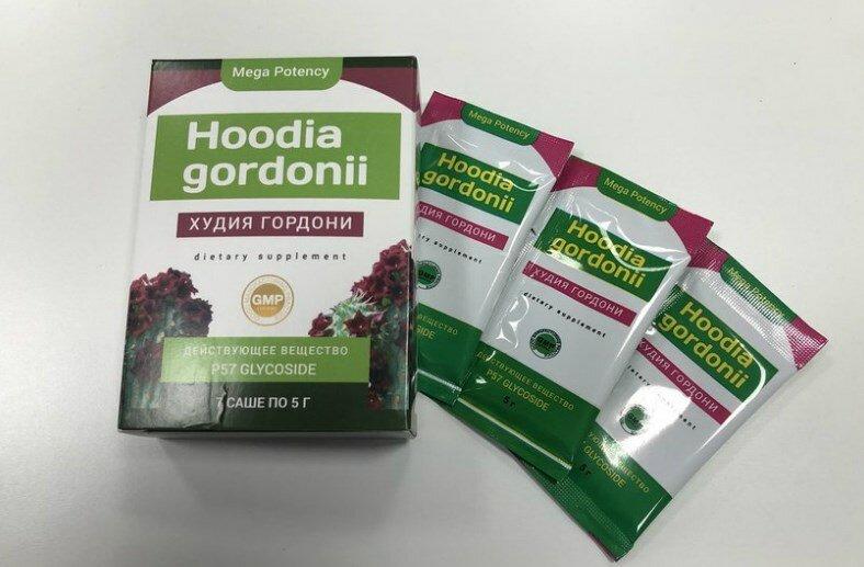 Худия Гордони для похудения в Сумах