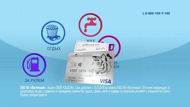 кредитные карты по паспорту с моментальным решением онлайн без справок без отказа кемерово