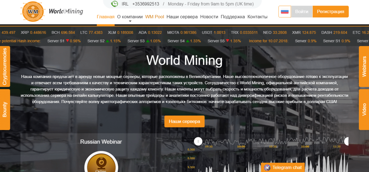 income by mining cryptocurrency