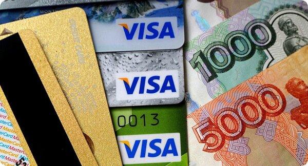 Беспроцентный займ на карту сбербанка онлайн