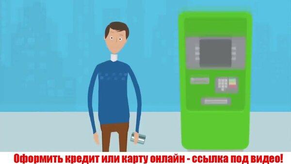 телефон в кредит в кокшетау