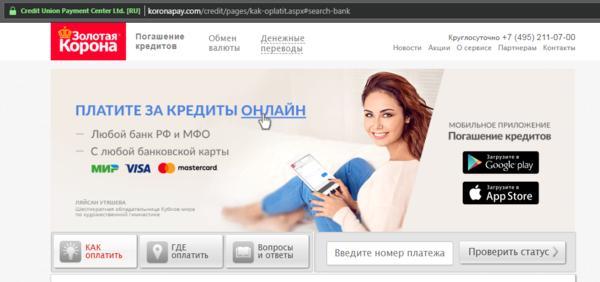 Тинькофф банк кредитные карты отзывы клиентов