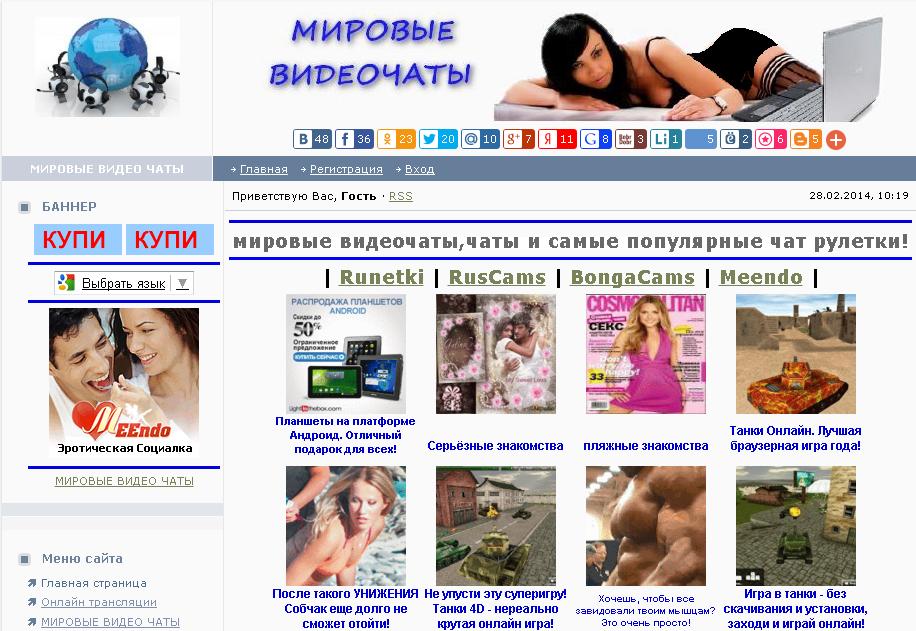 явно получали порно для планшета самые популярные сайты мама легла