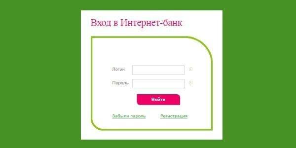 альфа банк кредитная карта онлайн заявка