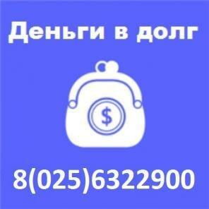 онлайн калькулятор почта потребительский кредит