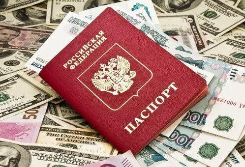 кредит европа банк уфа официальный сайт