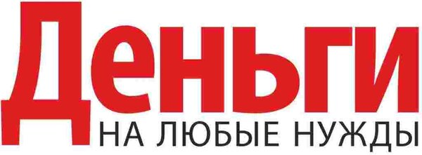 Какие банки дают кредиты с 18 лет в казахстане