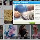 Общение с дамами по веб камере женщины широкими бедрами