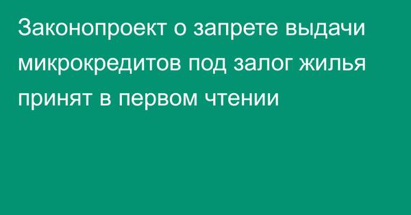 яндекс деньги кошелек комиссия за перевод на сбербанк