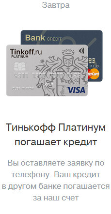 альфа банк оформить кредит topcreditbank ruконга микрозайм адрес