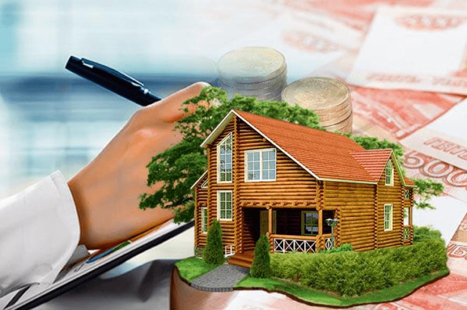 выдача займов под залог недвижимости