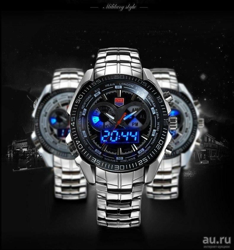 TVG армейские наручные часы в СтаромОсколе