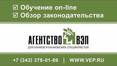 Недавно вступили в силу поправки в Гражданский кодекс РФ.