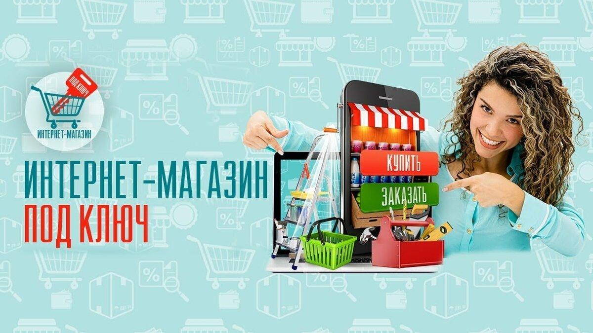 Эксклюзивное создание сайта интернет магазина спасские ворота страховая компания иваново официальный сайт
