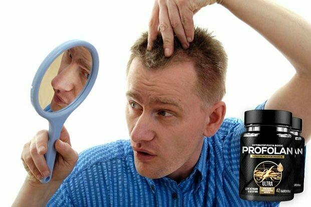 Капсулы для восстановления волос PROFOLAN в Томске