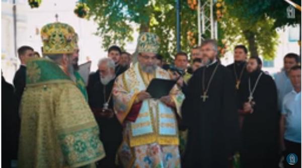 Обращение митрополита Кипрской Церкви к Президенту, правительству и парламенту Украины
