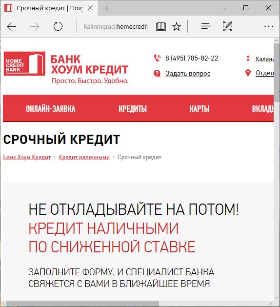 аудит кредитных операций банка