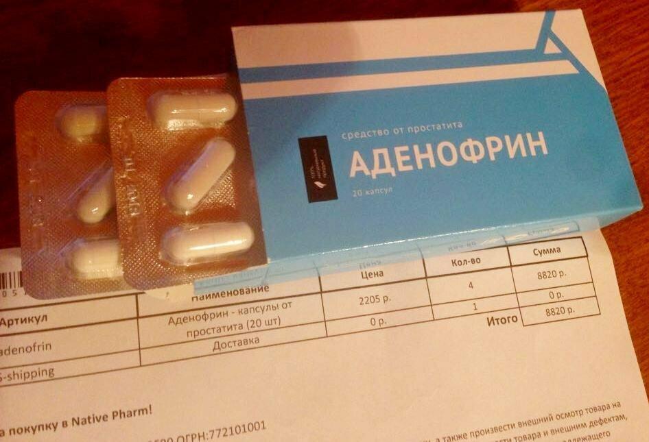 Аденофрин от простатита в Ростове-на-Дону