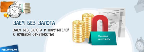 втб 24 онлайн оформить кредит