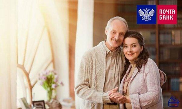 работающим пенсионерам дают кредит как изменить мобильный банк через сбербанк онлайн
