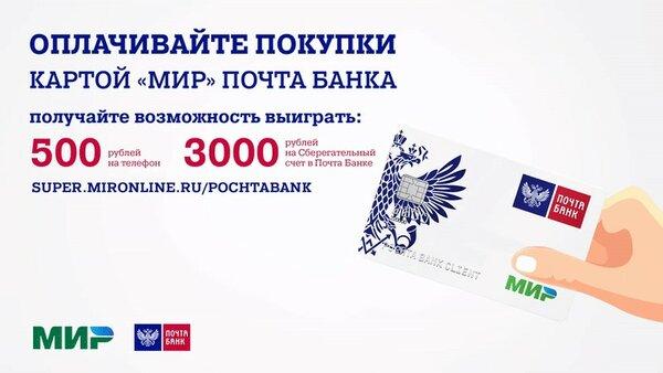 Спб кредит карта