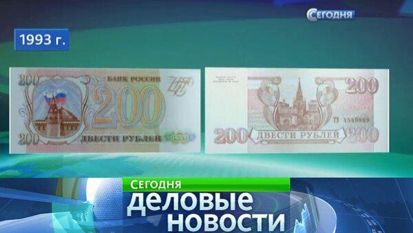микрозайм 50000 рублей онлайн на карту срочно без отказа круглосуточно