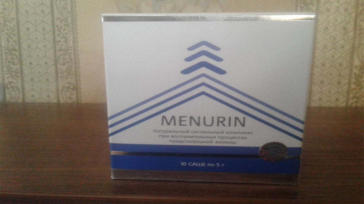 Menurin от простатита в Серпухове