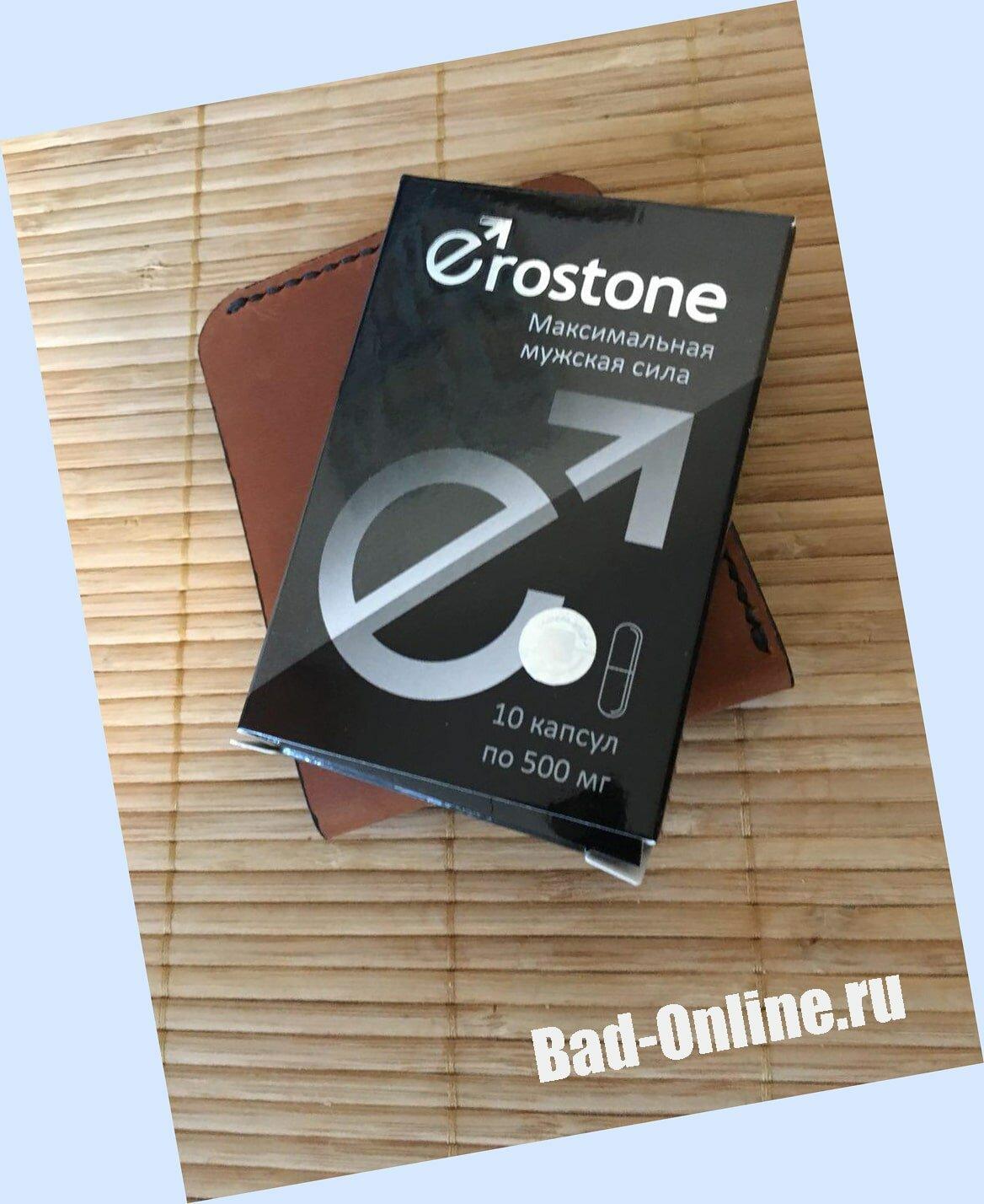 Erostone для потенции в Электростали