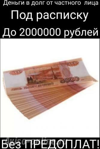 тинькофф карта кредитная оформить онлайн заявку северодвинск