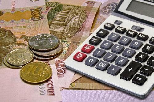 Взять милион в кредит кредиты для ип под залог оборудования