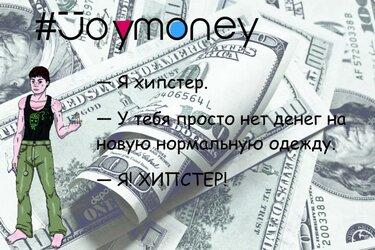 Джей моней займ личный