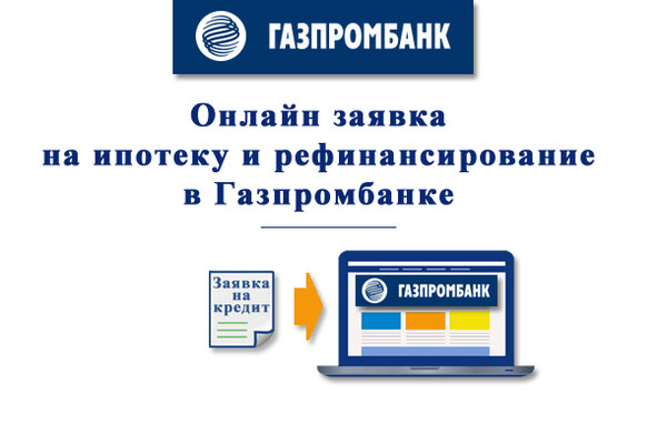погашение кредита хоум кредит через интернет