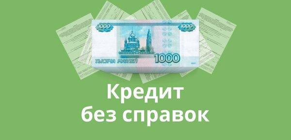 Мтс банк кредит наличными онлайн заявка