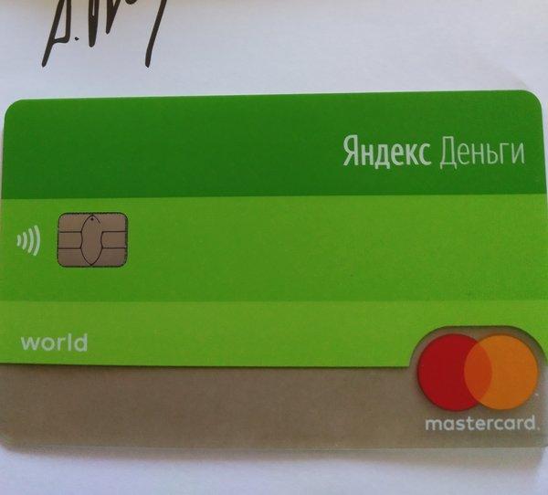 Банки кемерово онлайн заявка