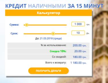 восточный банк онлайн личный кабинет войти