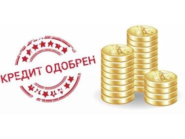 Moneyman ru личный кабинет займ вход