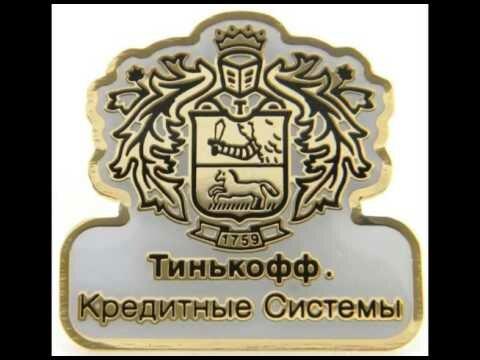 кредит без справок якутск