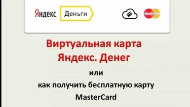 Знатоки теперь на Кью! Присоединяйтесь к новому сервису ЯндексаПерейти.