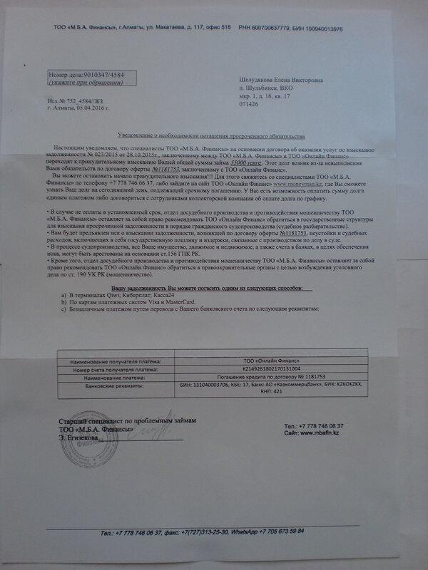 онлайн кредиты в беларуси без посещения