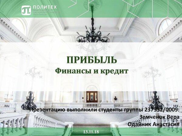 Кредит с 18 лет онлайн мурманск взять деньги в кредит гражданам снг