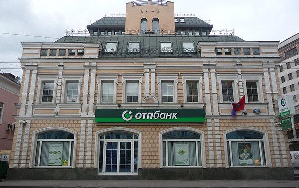Офисы банка · Банкоматы · Закупки · Партнерам · Арендодателям.
