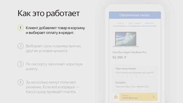 Как можно взять кредит в белорусии инвестируй в рекламу