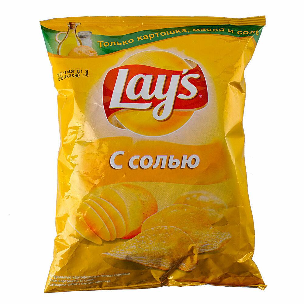 картинки про чипсы лейс побуждающие все