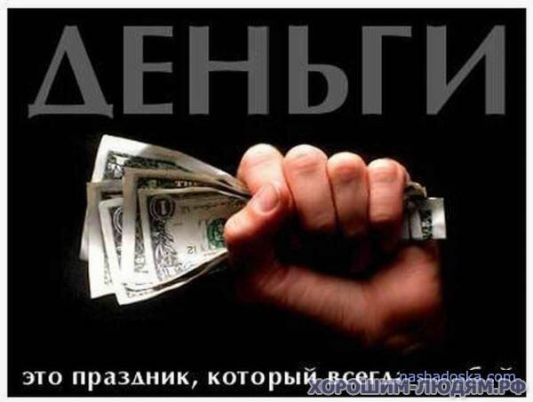 Деньги в долг под залог от частного лица в белгороде машина в аренду щелково дешево без залога