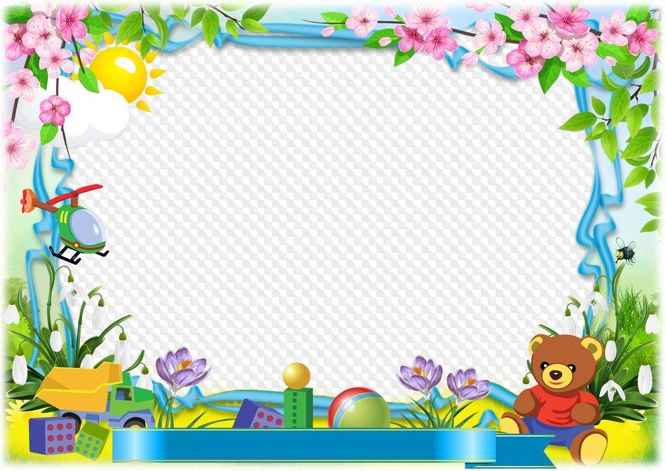 Принцесса, картинки детские для текста